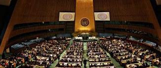 O lume tot mai nebună! Lista-şoc propusă de ONU! Ce nu mai avem voie să rostim. Foto în articol