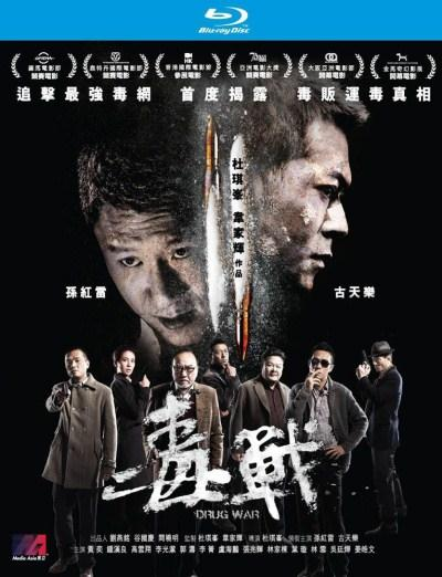 Drug+War+(2013)+Bluray+720p+BRRip+Dual Audio+650MB+Hnmovies.