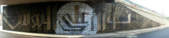 islamic caligraphy art - islamic art project
