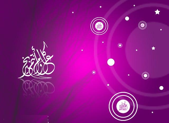 Eid Ul-Fitr wish cards 2013