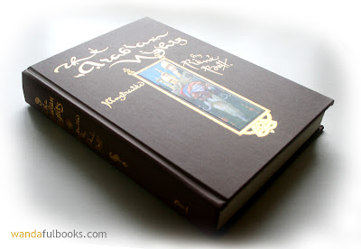 The Arabian Nights Calla Edition illustrated by Rene Bull, Hardcover