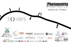 Photometria Photo Festival
