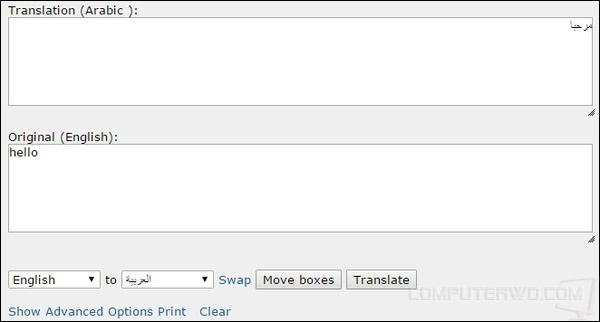 افضل 4 مواقع لترجمة النصوص تغنيك عن ترجمة جوجل تدعم العربية عالم