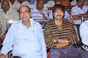 Naa Lovestory Modalaindi Audio release Photos-thumbnail-8