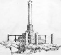The 1614 Monument Photos