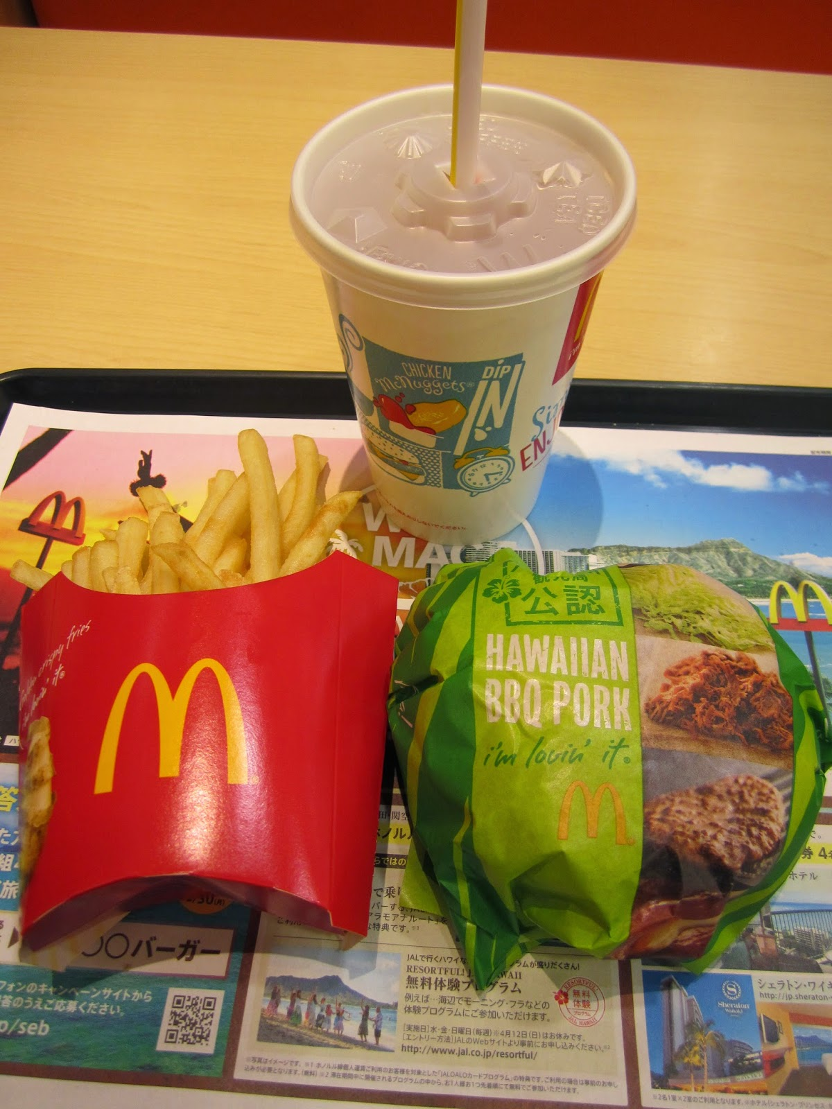 Hawaiian BBQ Pork Burger McDonald's Japan ハワイアンバーベキューポークバーガーマクドナルド