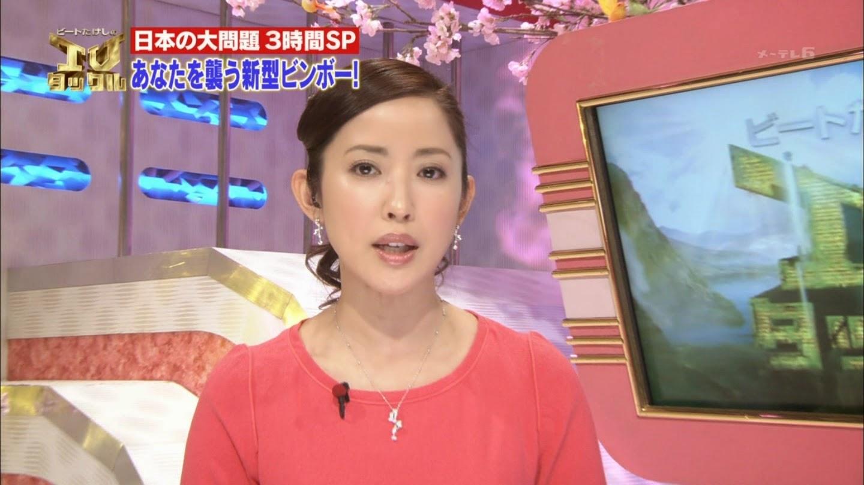 江口ともみの画像 p1_31