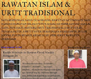Sila Klik Untuk Blog Rawatan Islam Ustaz Azrin