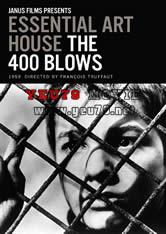 400 Cú Đấm