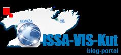 ISSA-VIS-Kut