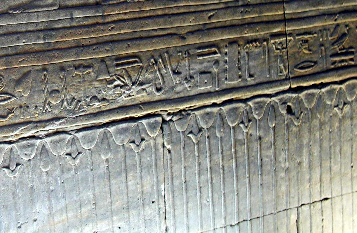 hieroglyphics writing on Egyptian temple walls