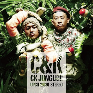 C&K - CK Jungle!!!