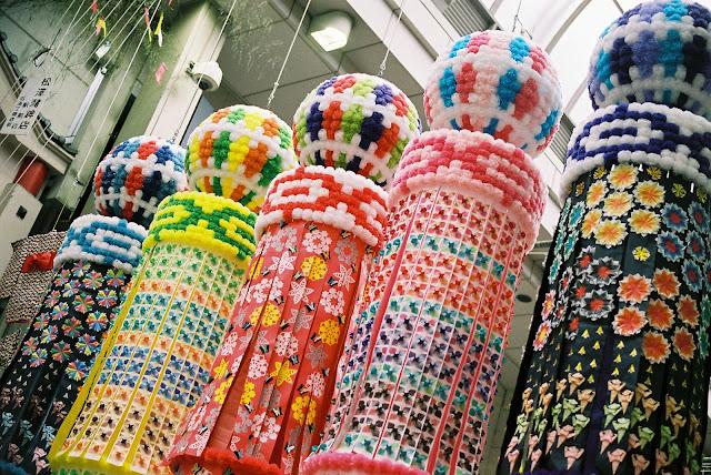colorful tanabata decorations in Hapina Nakakecho