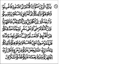 http://dikidarussalam.blogspot.com/2015/12/faidah-quran-surah-al-maidah-ayat-6.html