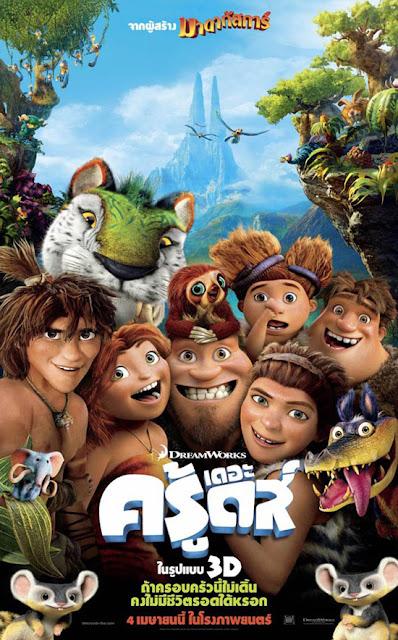 The Croods (2013) เดอะครู้ดส์ ตระกูลครู้ดส์ มนุษย์ถ้ำผจญภัย | ดูหนัง HD DVD ฟรี พากย์ไทย