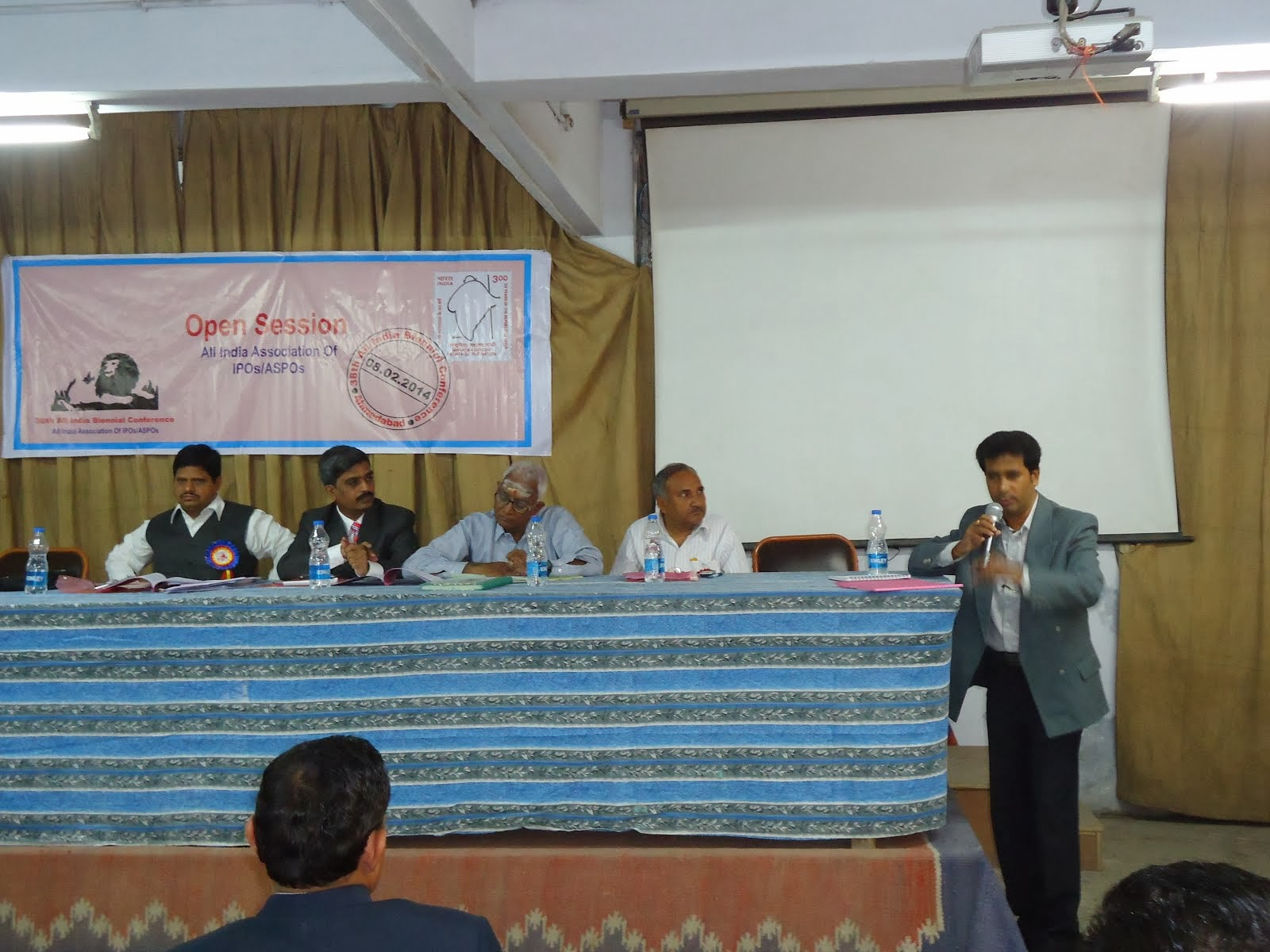 38th All India Conference held on 7th and 8th February, 2014 at Ahmedabad