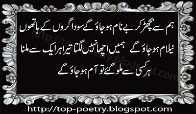 Dil-Lagi-Beautiful-Sms-Urdu-Collection