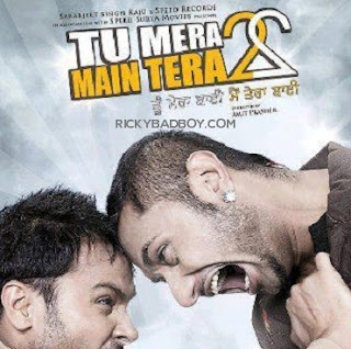 Honey Singh - Tu Mera 22 Mein Tera 22 Lyrics
