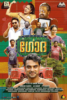 Godha (2017) Hindi Dual Audio HDRip | 720p | 480p