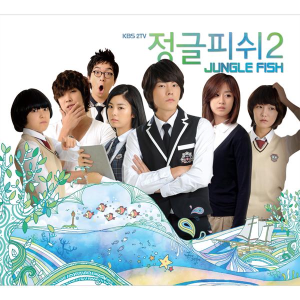 Various Artists – Jungle Fish Season 2 OST