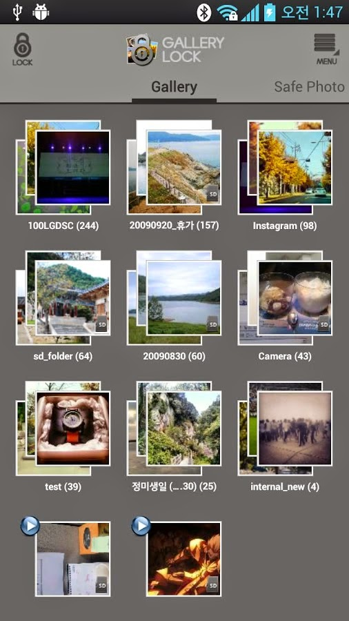 Install Free Gallery Lock App For Hiding Pictures On Your Android Devices (Smartphone/Tablet)
