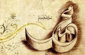 Memperingati Maulid Nabi Muhammad SAW, BUKAN Merayakan