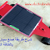 شرح طريقة صنع سيارة تعمل بالطاقة الشمسية
