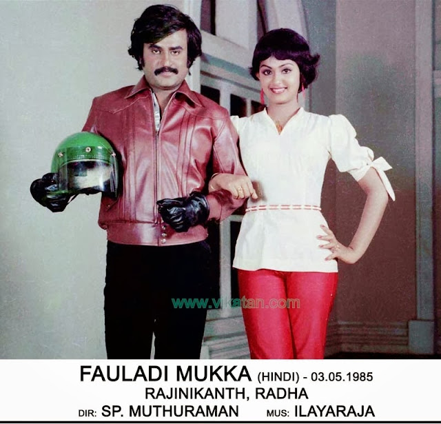 Fauladi Mukka