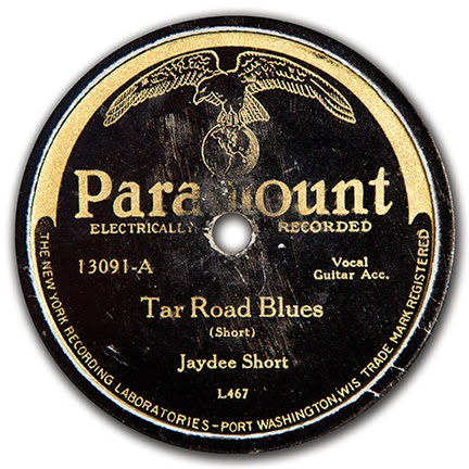 Rare J.D. Short 78rpm record by John Tefteller