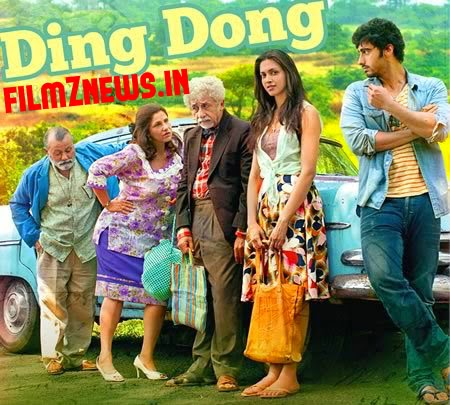 Ding Dong Lyrics From Finding Fanny (English Song)