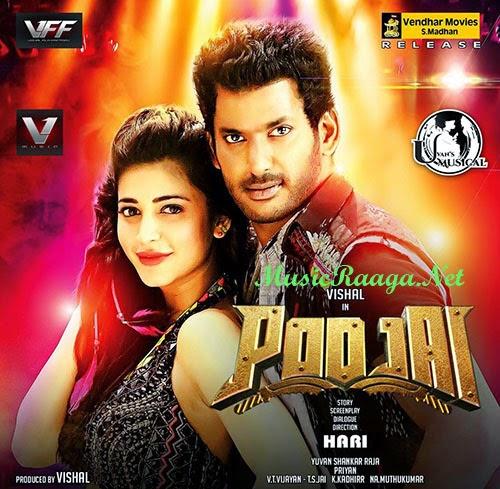 Poojai Telugu Mp3 Songs
