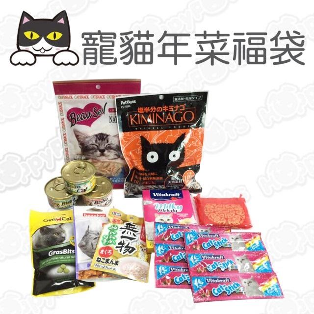 寵物年菜訂購【貓咪年菜】預購 哪裡買 宅配 價格 評價