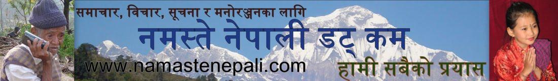 www.namastenepali.com