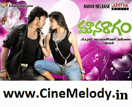 Mouna Raagam  Telugu Mp3 Songs Free  Download -2010