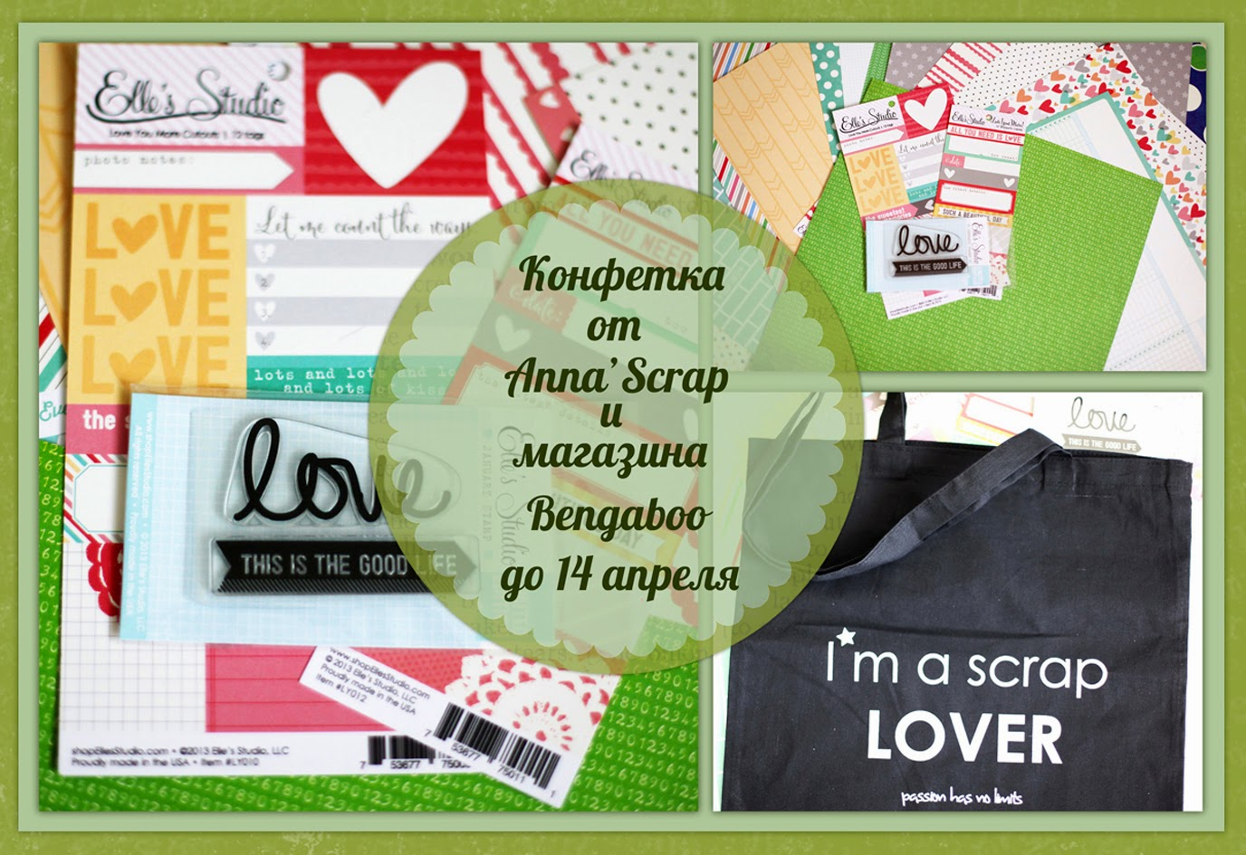 http://anna-scraps.blogspot.ru/2014/03/blog-post_20.html