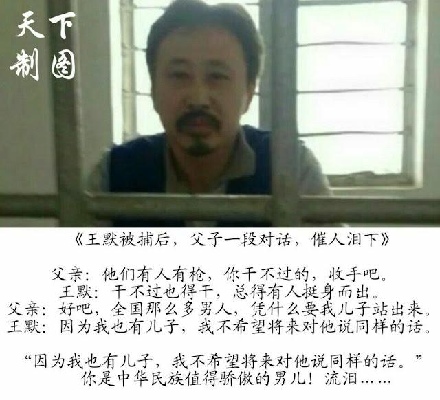 中国为何成了魔鬼狂欢的天堂,天使流泪的地狱?