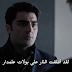 وادي الذئاب 10 -إعلان الحلقتين 37 + 38 مترجم للعربية Wadi Diab ep 10 + 35+36 HD