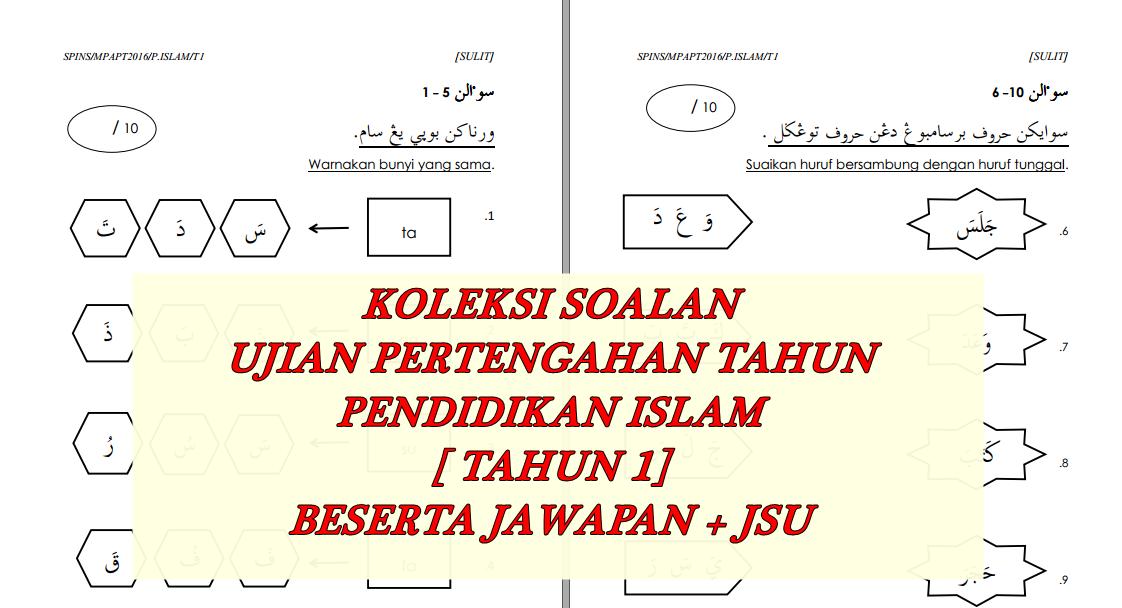 Bank Soalan Sekolah Rendah Koleksi Ujian Pertengahan Tahun 2016 Pendidikan Islam Tahun 1