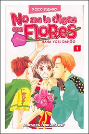 Hana Yori Dango (No me lo digas con flores)