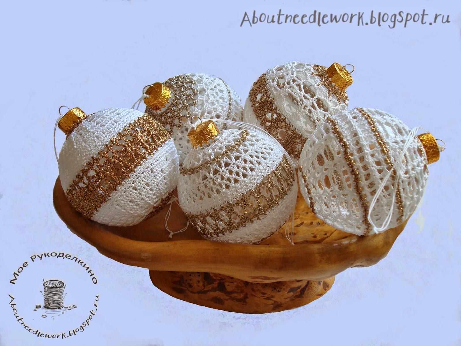 Набор елочных шариков: вязание крючком