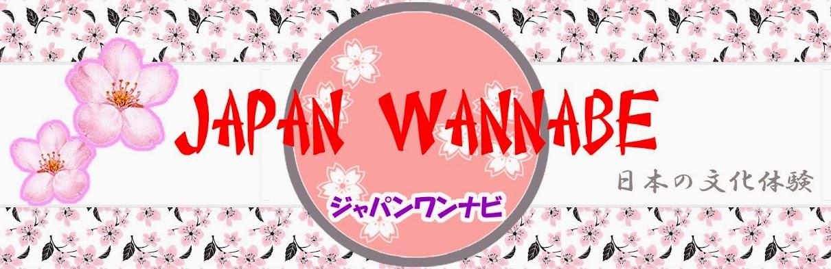 Japan Wannabe