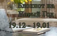 http://scrap-creativ.blogspot.ru/2013/12/8.html