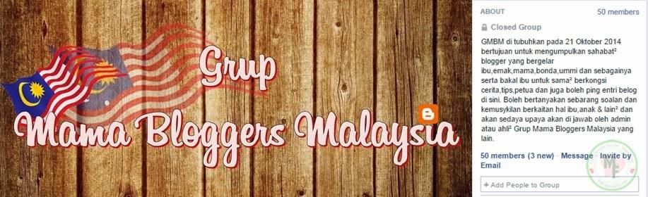 Group Mama Blogger Malaysia GMBM Facebook