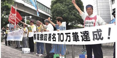 http://www.doro-chiba.org/nikkan_dc/n2015_01_06/n7925.htm