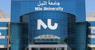 Nile University Acceptance conditions