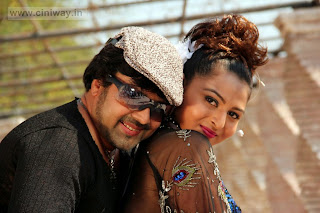 Barishtar-Shankar-Narayan