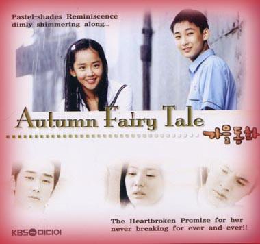 Story of Endless Love Korean Drama