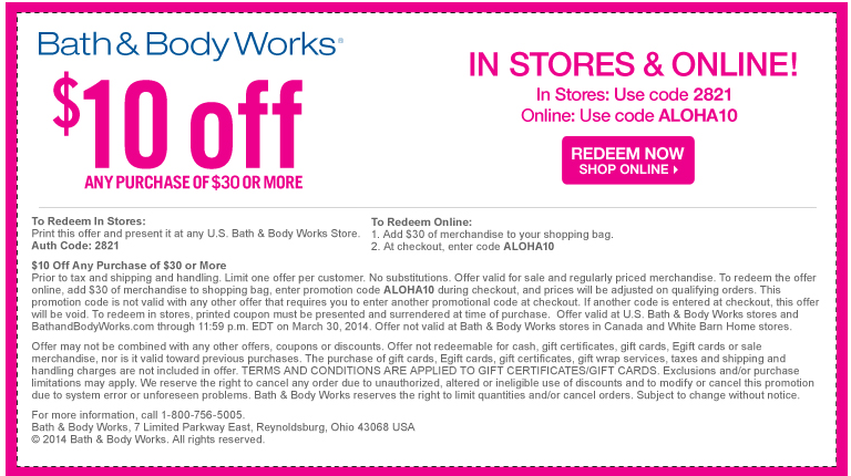 20% Off Carters Coupon