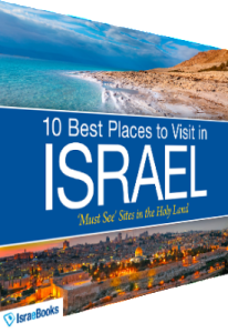 http://unitewithisrael.org/ebooks/places/?utm_campaign=Places%20Ebook&utm_source=UWI%20article&utm_medium=article