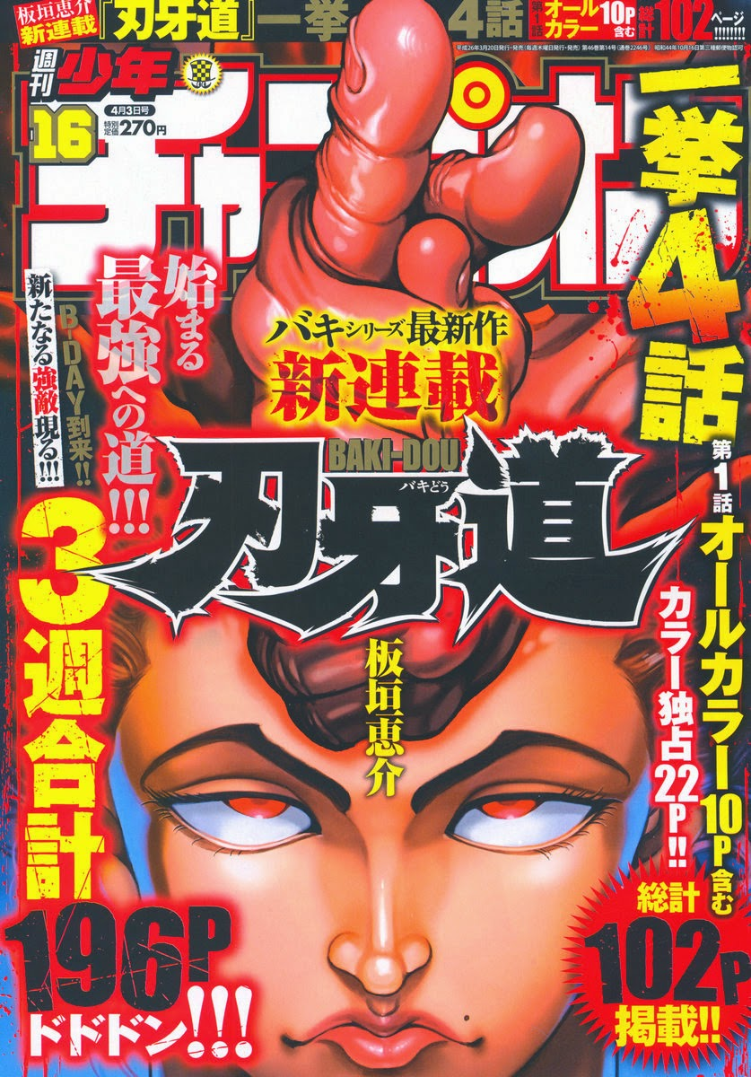Baki Dou - Chapter 127